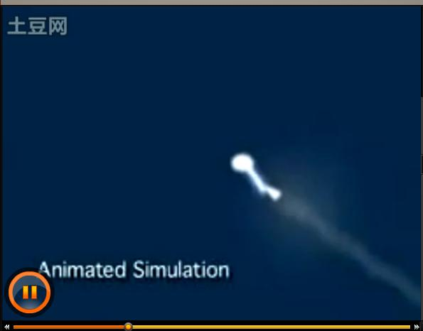 Aimated UFO vs Missle.JPG